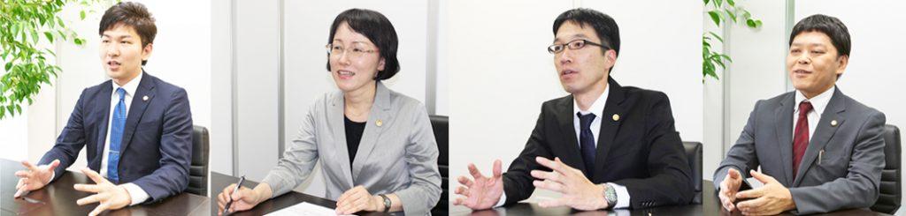 男性弁護士・女性弁護士(山田さん版)