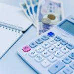 相続財産調査費用の相場と弁護士に依頼する3つのメリット