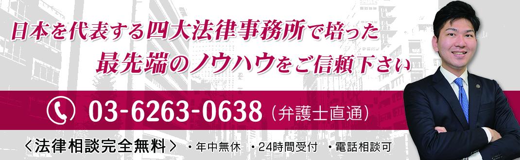 web_a_160624