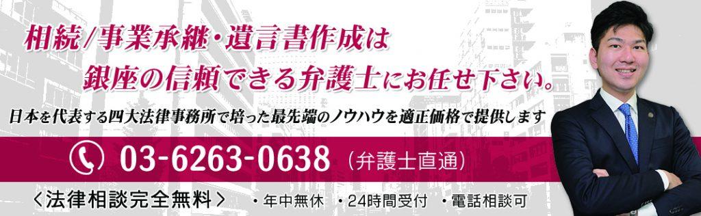web_b_160624